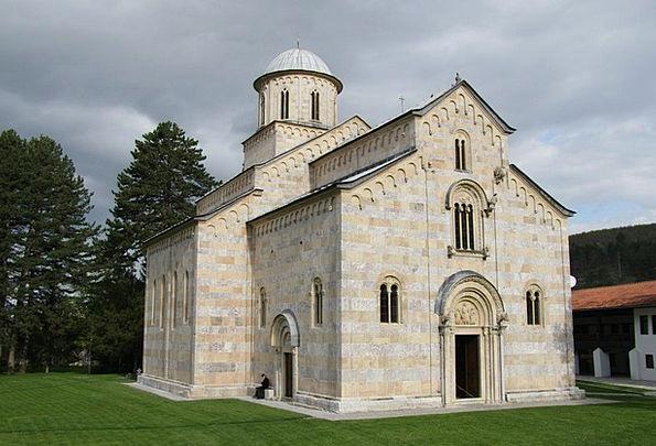 Monastery Cloister Chapel Sanctuary Kosovo Pray Ch