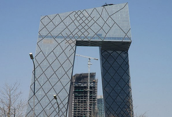 Building Structure Buildings Architecture China Po