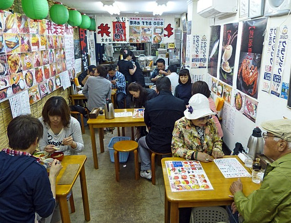 Japan Drink Eatery Food Food Nourishment Restauran