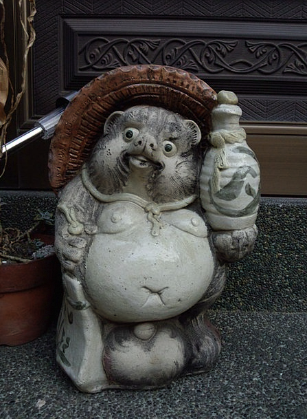 Pom Statuette Statue Figurine Interior Inner Asia