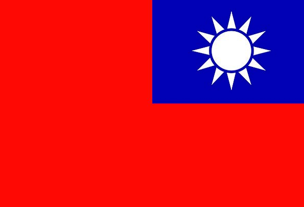 Taiwan Standard Republic Of China Flag Patriotism