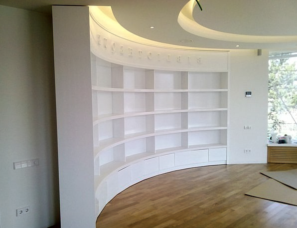 Books Records Salon Archive Documentation Lounge
