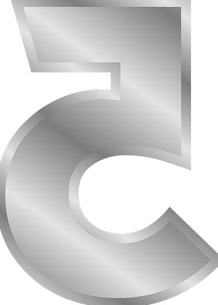 Five Digit 5 Metallic Number Amount Indo-Arabic Ma