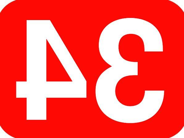 Number Amount Rounded Round 34 Rectangle Box Shape