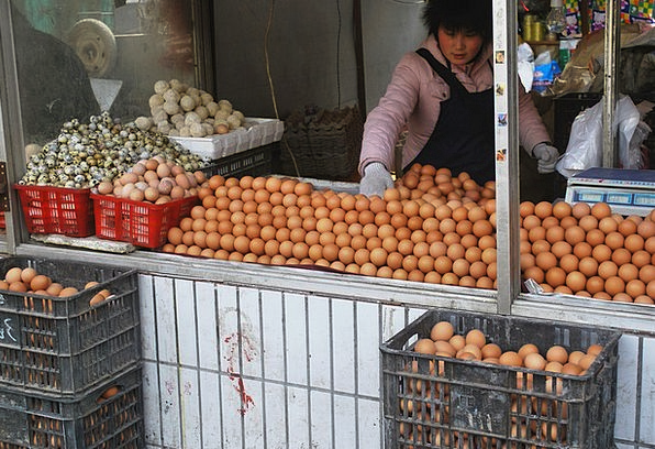 Eggs Spawns Ovum Market Marketplace Egg Vendor Sel