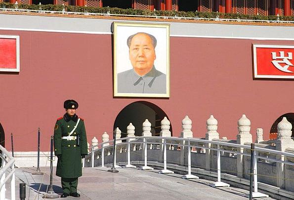 Mao Zedong Chairman Mao Mao Tse-Tung Chinese Soldi