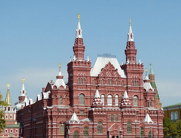 Kremlin Buildings Architecture Russia Moscow Capit