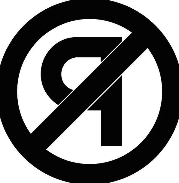 No Parking Symbol Sign Prohibited Free Vector Grap