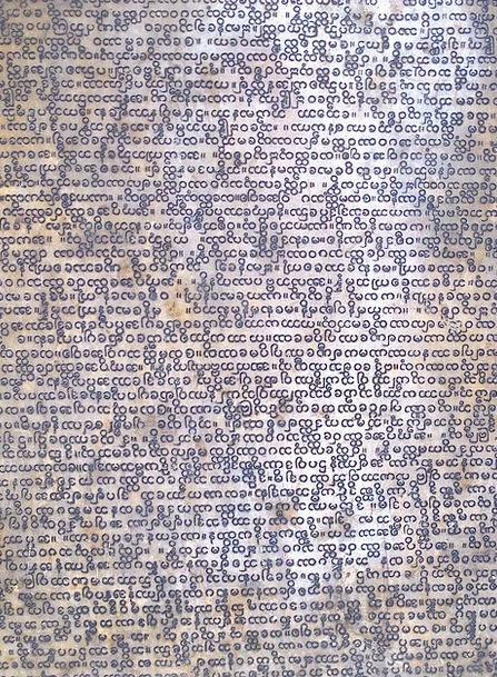 Burmese Script Text Manuscript Writing Lyrics Word
