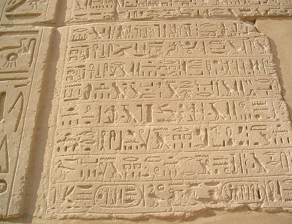 Egypt Karnak Luxor Hieroglyphics Symbols Wall Font