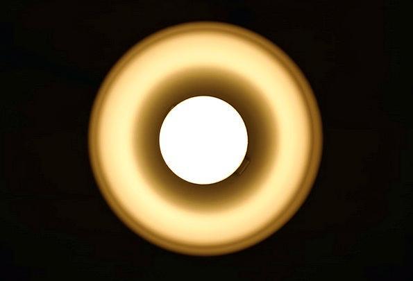 Light Bulb Uplighter Light Bright Lamp Rays Night