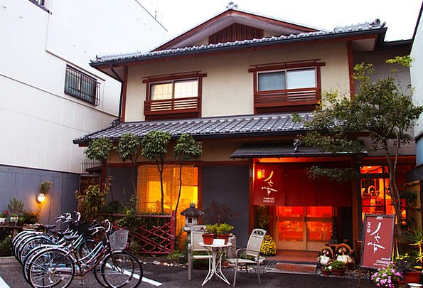 Ryokan Vacation Travel Evening Twilight Traditiona