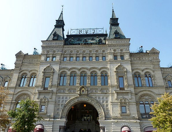 Kremlin Buildings Architecture Russia Moscow Goal