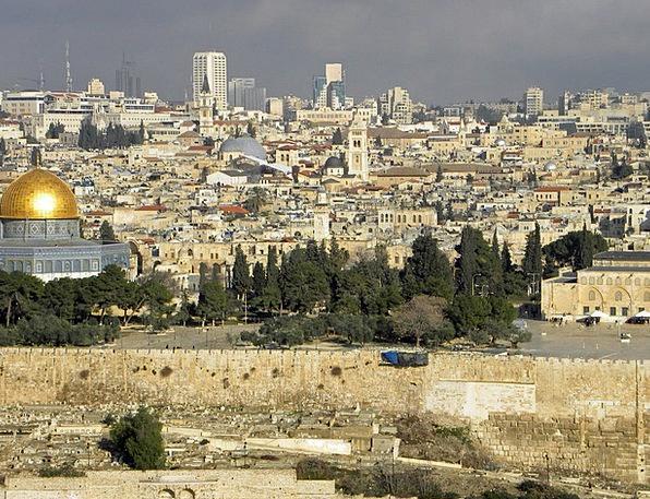 Jerusalem Buildings Architecture Ancient Antique I