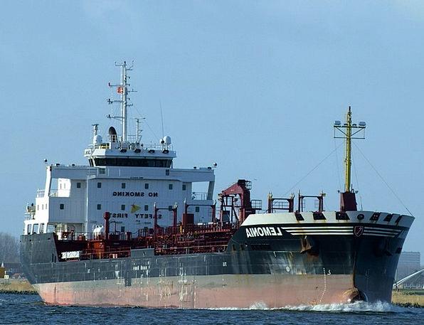 Lemonia Craft Industry Freighter Frachtschiff Boot