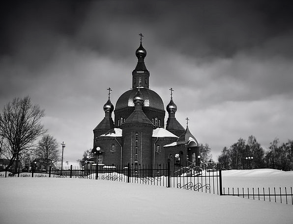 Russia Ecclesiastical Orthodox Conventional Church