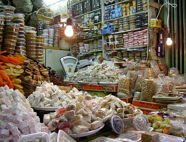Orient Position Market Marketplace Bazaar