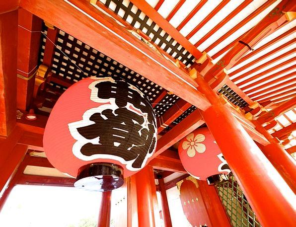 Dazaifu Sacred Light Paper Lantern