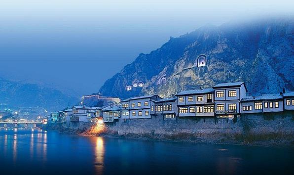 Amasya Buildings Architecture King Monarch Har?ena