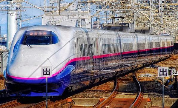 Japan Vacation Pullman Travel Metro Train Modern T