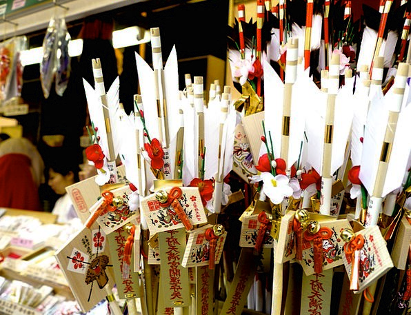 Hamaya Dazaifu Shinto