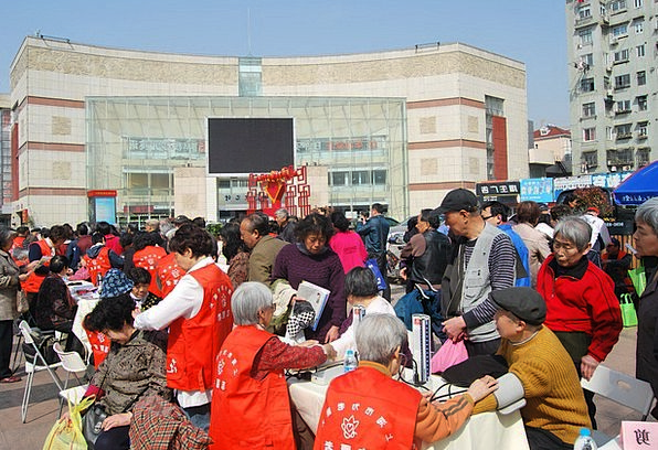 Shanghai Public Activities Doings Community Old Ag
