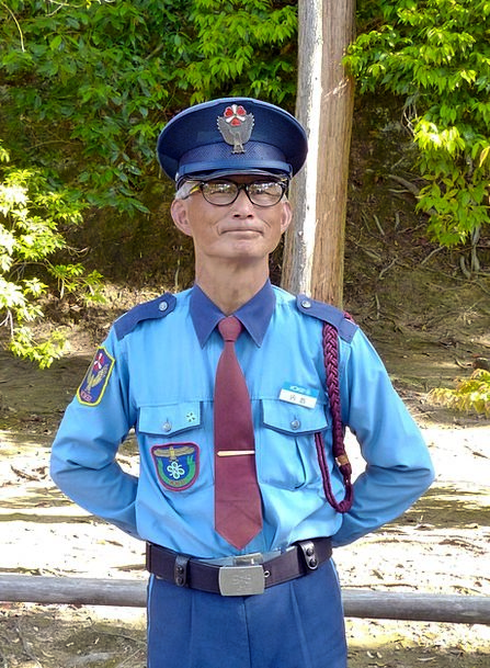 Police Forces Security Safety Japanese Guard Prote