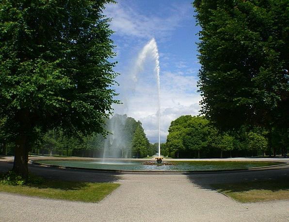 Fountain Cascade Aquatic Water Games Water Inject