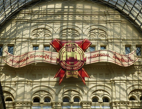 Moscow Buildings Architecture Capital Wealth Russi