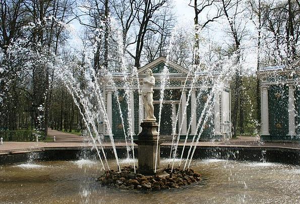 Monplaisir Palace Cascade Water Aquatic Fountain S