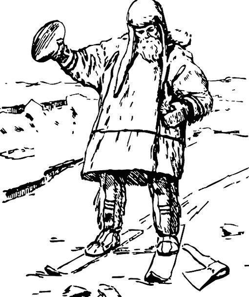 Man Gentleman Ice Frost Lens Tools Gears Using Axe
