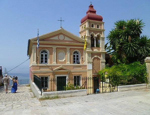 Corfu Buildings Architecture Corfu Town Corfu City