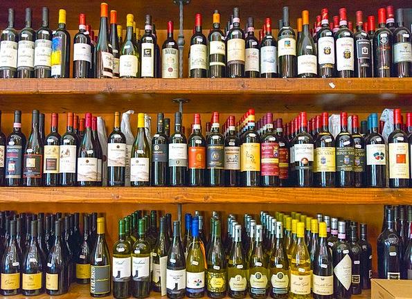 Wine Mauve Flask Alcohol Liquor Bottle Shelf Ledge