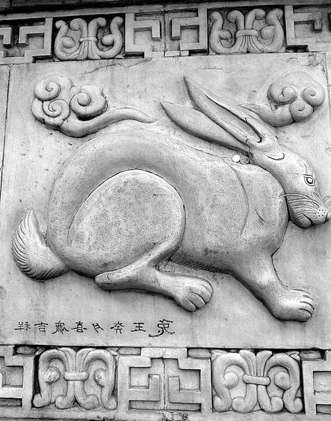 Mao Bunny China Porcelain Rabbit Artistic Chinese