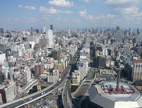 Osaka Buildings Horizon Architecture Cityscape Sky