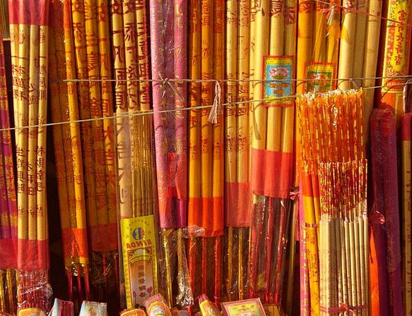 Incense Anger Porcelain Temple Shrine China
