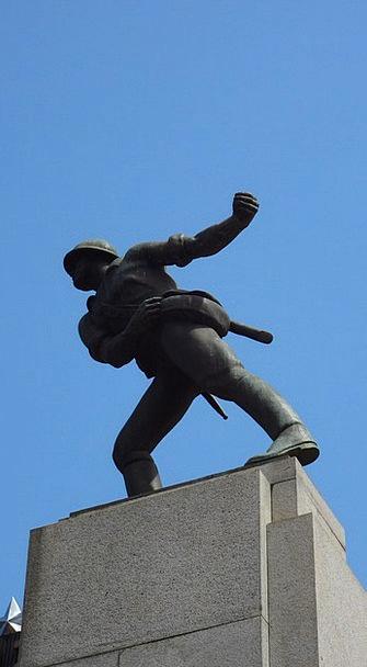 Statue Figurine São Paulo São Carlos Brazil Art Pa