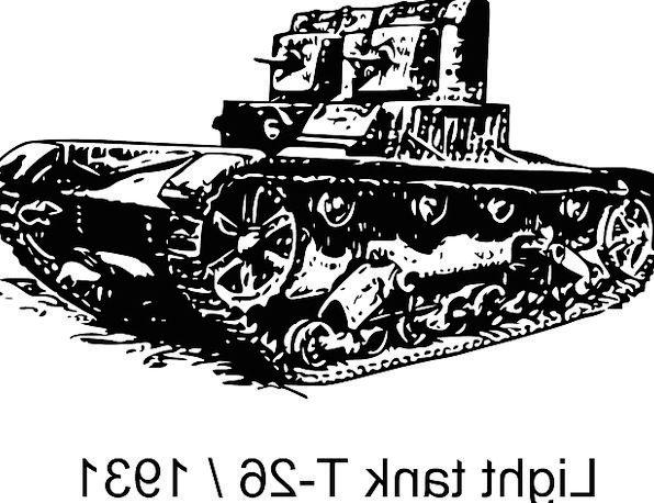 Tank Cistern Mechanism Ammo Ammunition Machine Bat