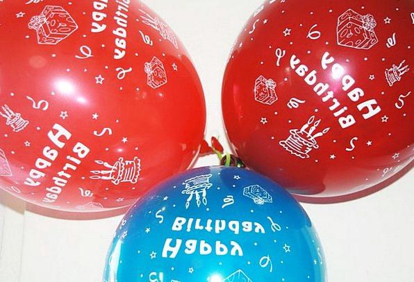 Birthday Birthdate Balloons Inflatables Ballons Co