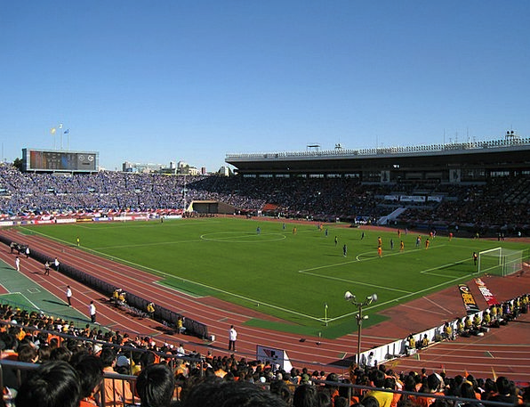 Japan Football Ball Soccer Sports Field Arena Play