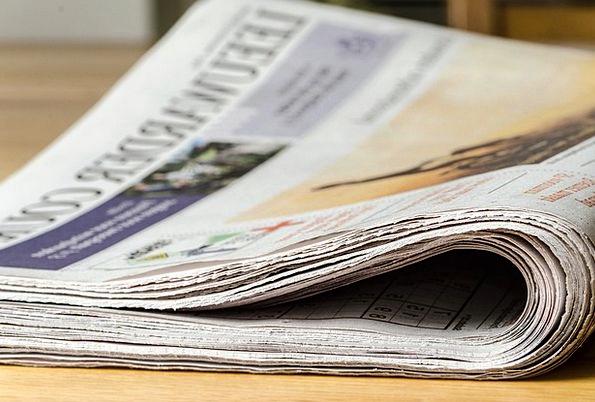 Newspapers Journalists Media News Newscast Press D