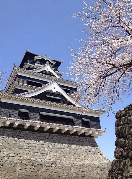Kumamoto Castle Buildings Coil Architecture Buildi