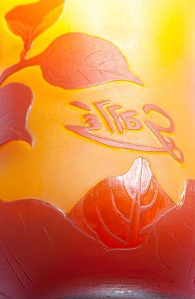 Vase Urn Cut-glass Émile Gallé Glass Orange Art No