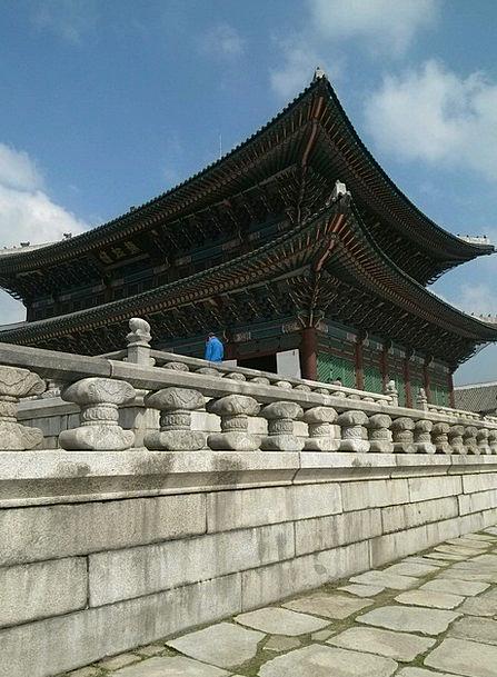 Gyeongbok Palace Parks Shipbuilding Commons