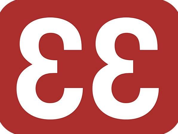 Number Amount Rounded Round 33 Rectangle Box Shape