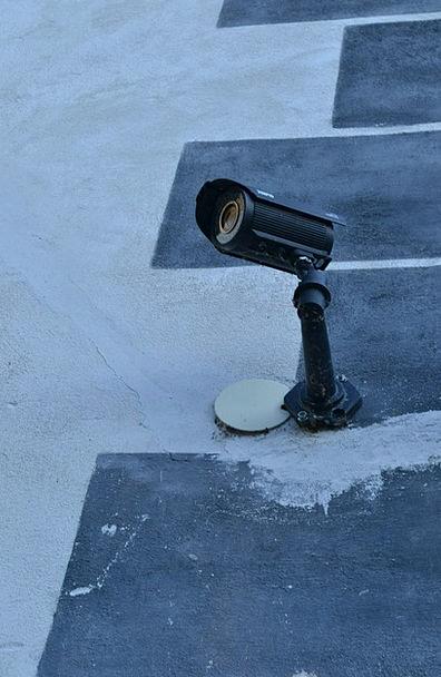 Surveillance Camera Control Switch Camera Protecti