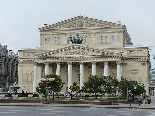 Theater Playhouse Buildings Architecture Moscow Bo