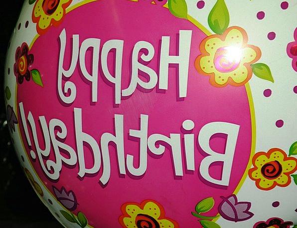 Birthday Birthdate Inflatable Party Gathering Ball