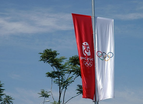 Olympics Signs Beijing Banners Trophy China Porcel