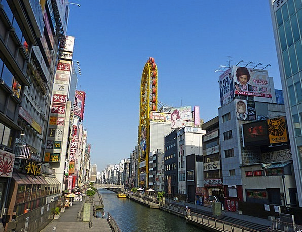 Osaka Buildings Architecture Japan City Canal Wate
